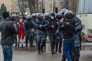 police misconduct and detention of citizens for peaceful political protest